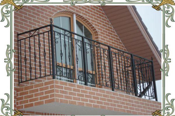 balkon117FC54C6E-C329-DE36-1730-826E32404892.jpg