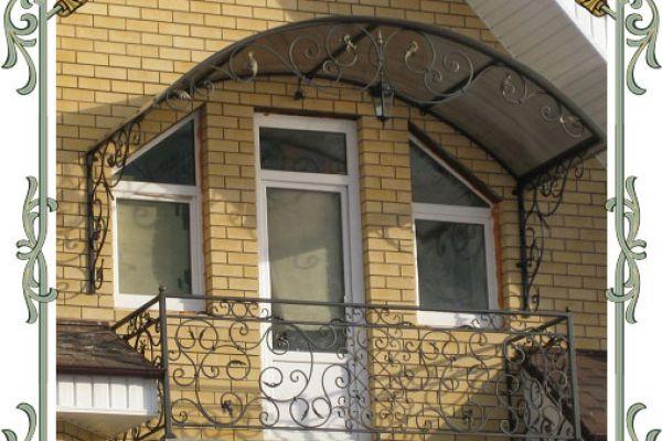 balkon12E3B647F7-BBB6-542D-EE93-4C345BB96A75.jpg
