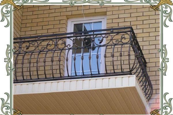 balkon14B30717A7-D75F-AF8F-CBFE-BF5036BB2820.jpg
