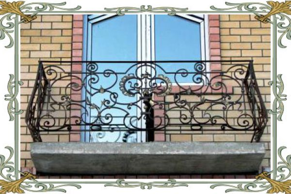 balkon16574378C5-8D58-543F-4D30-4F69642F6CF1.jpg