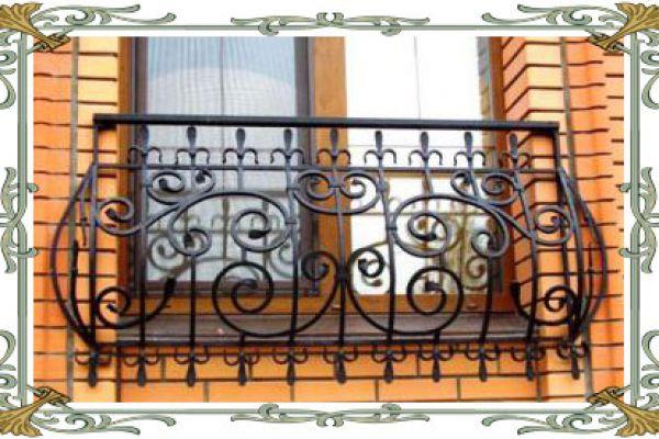 balkon1895D85870-6FFB-018A-EFF2-FBD9E826F12D.jpg