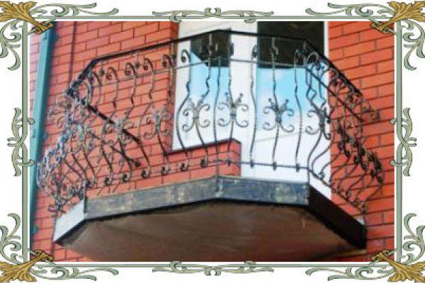 balkon19B8F1268D-427A-C9B1-C30E-E648B5458BE3.jpg