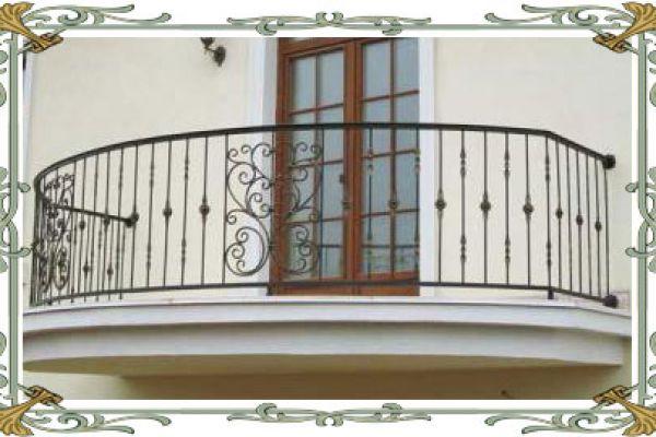 balkon28443CEEEF-1648-6FF4-468D-AC26649C588E.jpg
