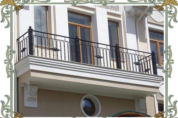 balkon30E68C1C8B-63F7-994F-AE27-ED1F52CFB1A9.jpg