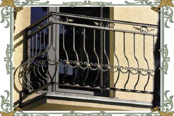 balkon3649F1F06E-23D5-ECBD-82F9-AAEF9D3EC2FB.jpg