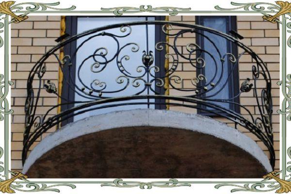 balkon37B1B3AED1-5409-449C-2848-155566481FA5.jpg