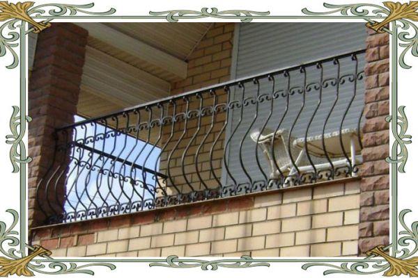 balkon397EA7D956-9DE6-EAE8-AC92-DC65E8D70A07.jpg