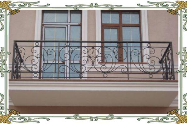 balkon403C67FDDD-569D-F150-05B3-59449E4F2CC1.jpg