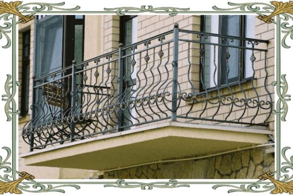 balkon44C02D766D-3BBF-F607-2665-7D698093B5CB.jpg
