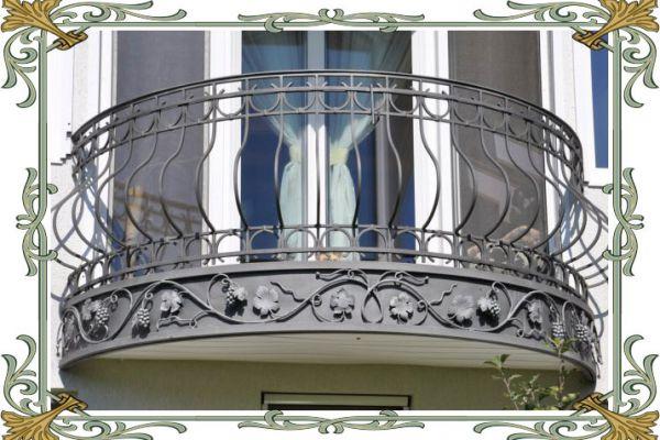 balkon83C8B6958-76EA-7377-0C50-703A85F178E5.jpg